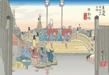 幕末好きにも刺さる!?江戸切子と薩摩切子の違いを歴史から紐解く